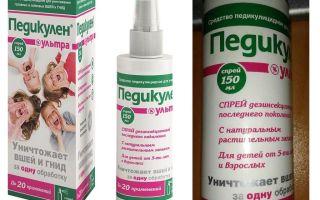 Cele mai bune spray-uri de la păduchi și nits