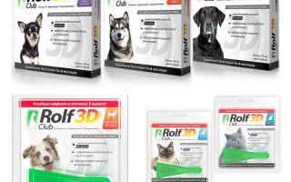 Drops Clubul Rolf 3D de la purici pentru caini si pisici