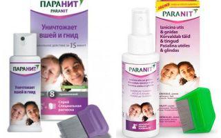 Fonduri de păduchi și de țânțari în Ucraina