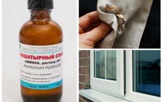 Amoniacul din gândaci