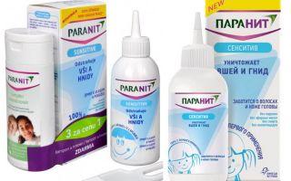 Cele mai bune remedii pentru pediculoză pentru copii și adulți