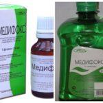Medifox-1