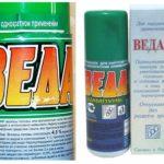 Șampon Veda-2