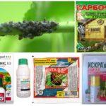 Preparate biologice și chimice