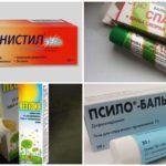 Mijloace care ajută la tratarea mușcăturilor de țânțari